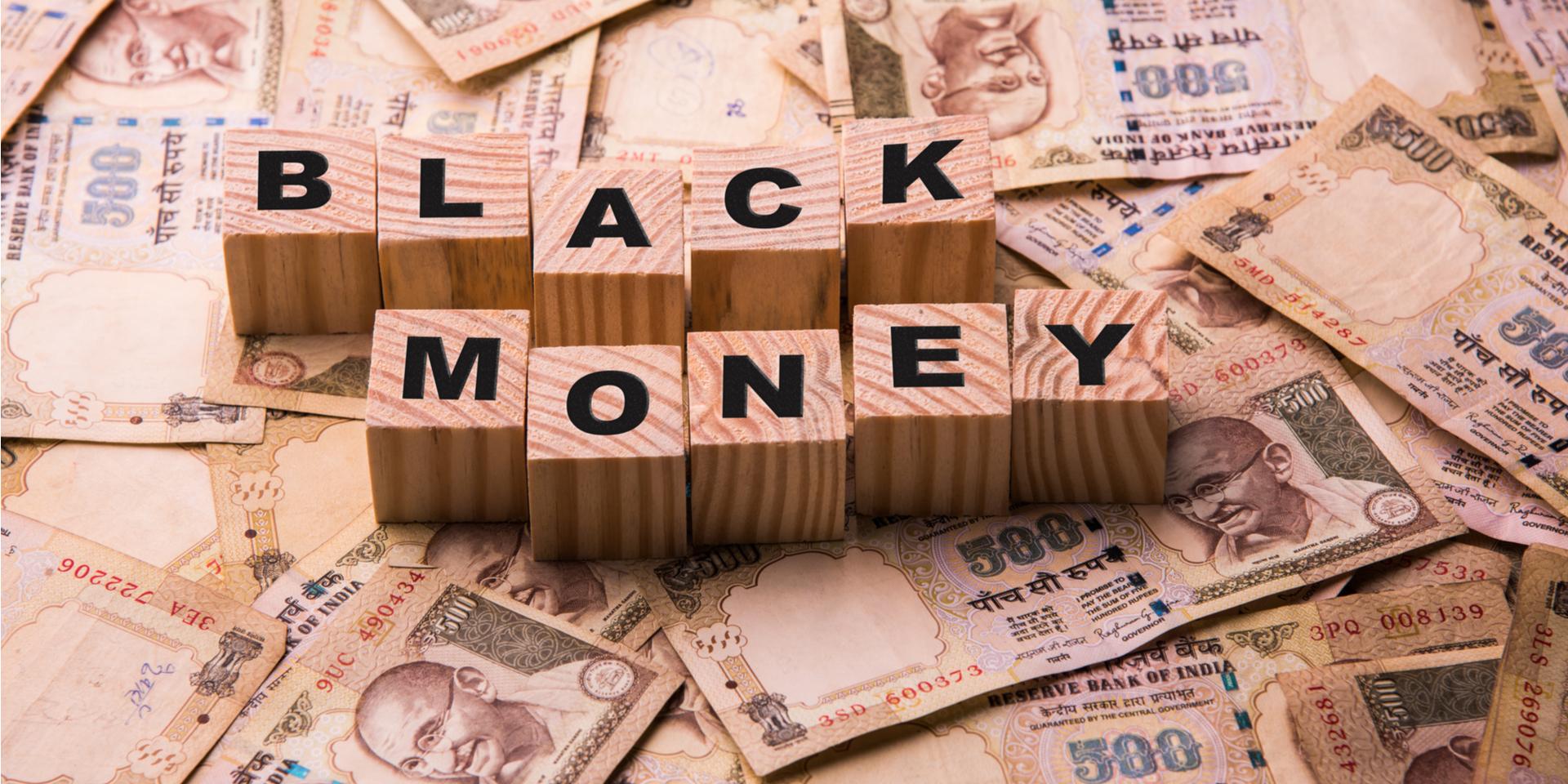 भावनांचा खेळ आणि पैशांचा तमाशा
